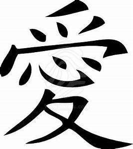 Japanisches Zeichen Für Glück : japanische chinesische schriftzeichen ~ Orissabook.com Haus und Dekorationen