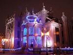 House with Chimaeras, Kyiv, Ukraine, #Chimaeras #house # ...