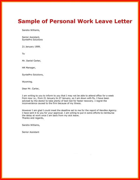 medical leave  absence letter  employer aderichieco
