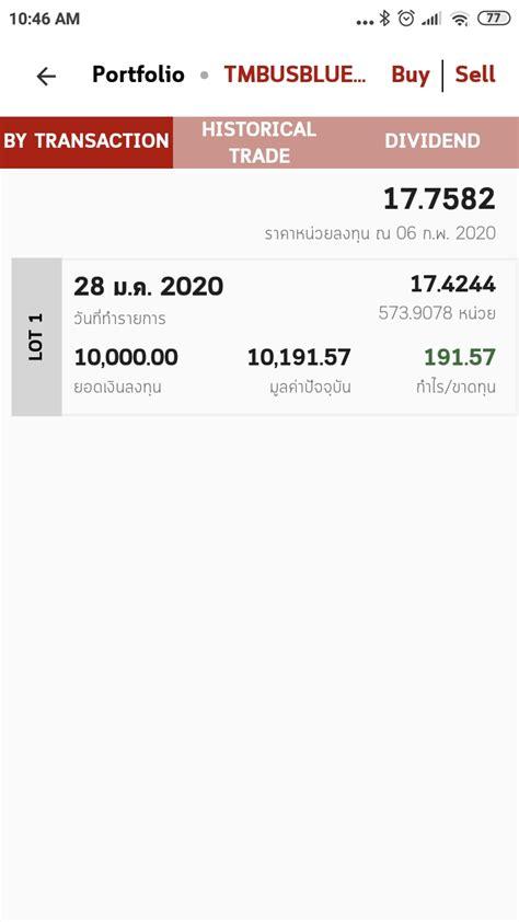 NAV ของกองทุนที่ลงทุนในตลาดหุ้น USA จะช้ากว่ากองทุนไทย 1 วันหรือครับ - Pantip