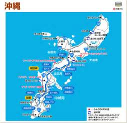 Okinawa Japan Map