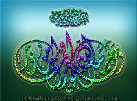 arabic calligraphy wallpaper  image collections
