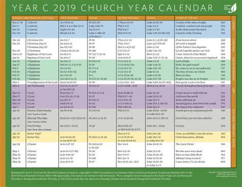 year church year calendar littledelhisfus