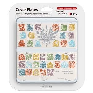 Descubre la colección de moda infantil y bebés. Cubiertas para New Nintendo 3DS al mejor precio
