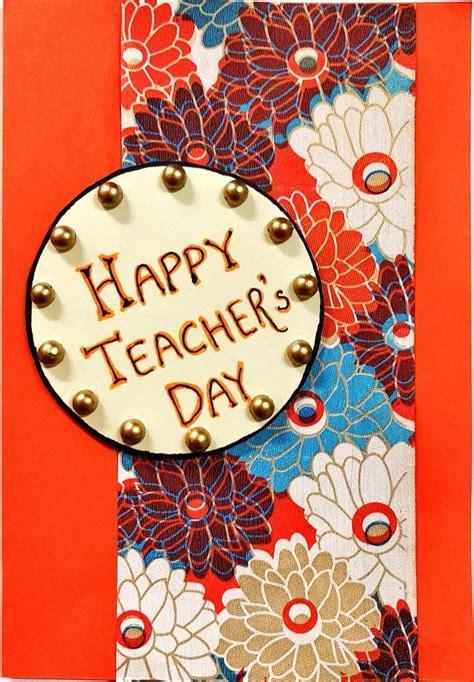 teacherss day card  palak nath handmade cards