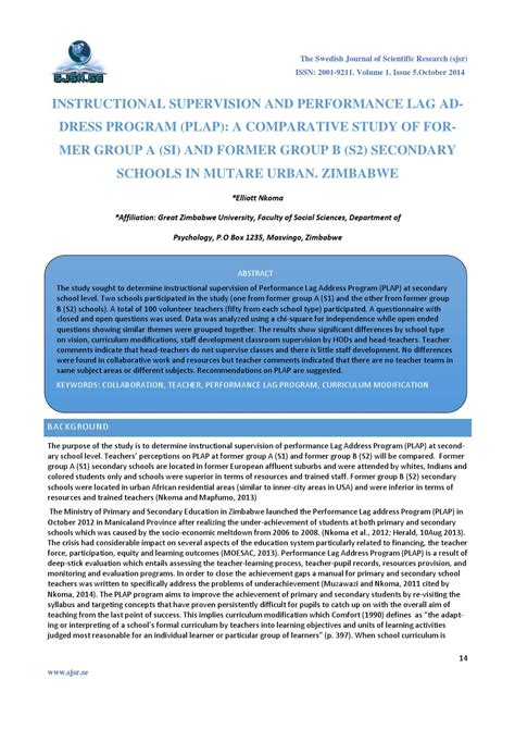modification si鑒e social sci supervision and performance lag address program plap a comparative study of former g by the journal of scientific research