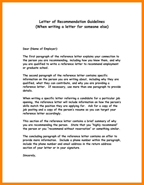 how to write a reference letter for someone cover letter