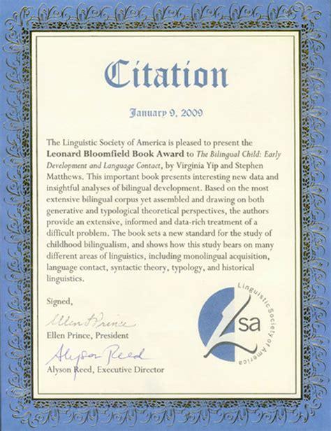 Award Citation Examples