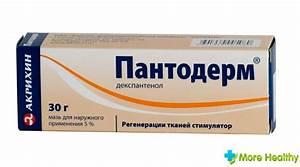 Вьетнам лекарства от грибка ногтей
