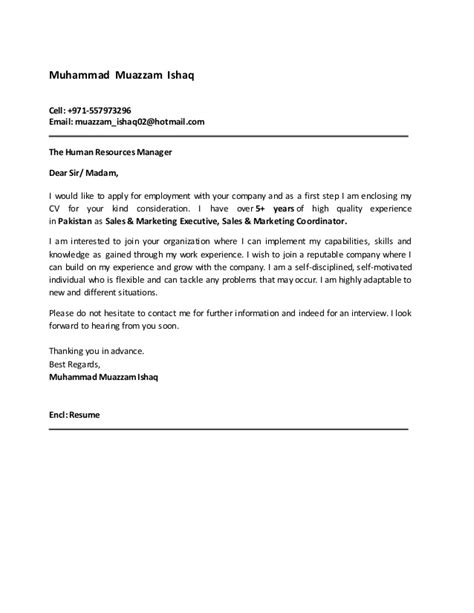 Curriculum Vitae Cover Letter Email by Muhammad Muazzam Ishaq Curriculum Vitae With Cover Letter
