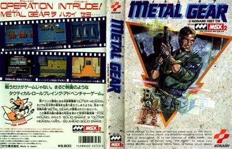 metal gear  msx konami releases generation msx