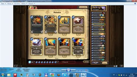 can i get some help with a paladin control deck paladin