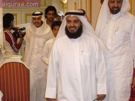 Pictures Of Mishary Rashid Alafasy