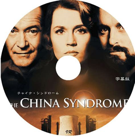 china syndrome dvd