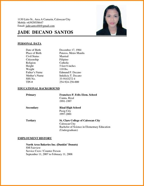 12132 simple resume with experience applicant resume sle gentileforda