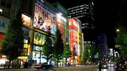 Japan Tokyo Street Wallpapers 1080p Evening Background