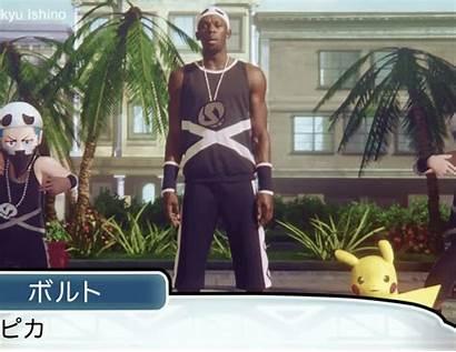 Usain Bolt Bgr Stop