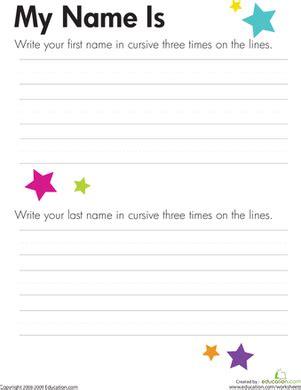 cursive writing practice my name worksheet education