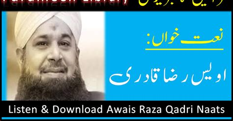 Listen And Download Awais Raza Qadri All Naats Albums Till