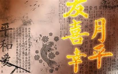 Asian Wallpapers Themed Desktop Japanese Theme Asia
