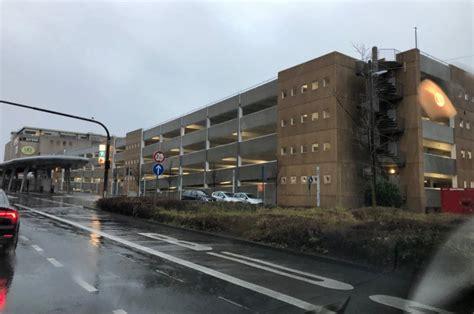 Wie Entwickeln Sich Unsere Staedte by Wie Wichtig Ist Der H 252 Rth Park F 252 R Unsere Stadt Unser H 252 Rth