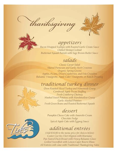 menu for thanksgiving there is an alternative to cooking thanksgiving dinner lexleader