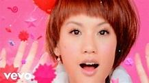 楊丞琳 Rainie Yang - 任意門 - YouTube