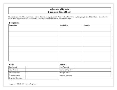 equipment receipt form templates  allbusinesstemplatescom