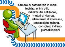 Consolato Indiano Roma by Link Utili India Ambasciata Indiana A Roma Consolato