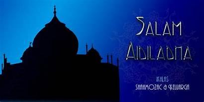 Salam Aidiladha Wallpapers Whatsapp