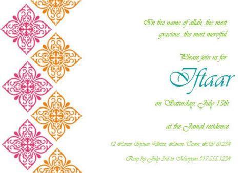 invitation card  ramadan eid global news update