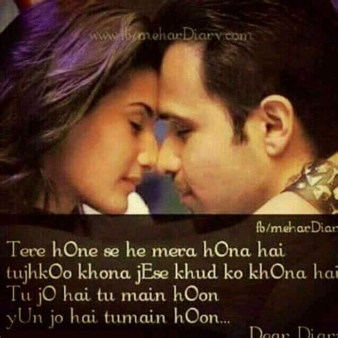 christian new year song hindi 17 best images about lyrics forever on a thousand years atif aslam and quotes