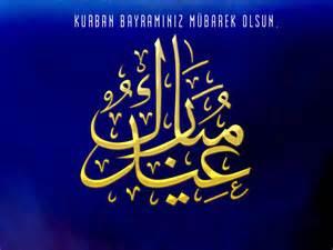 my diary warm wishes for happy eid day