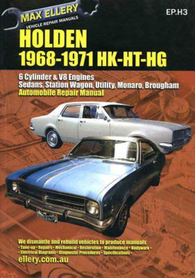 book repair manual 1989 ford tempo interior lighting holden 1968 71 hk ht hg workshop repair manual 6 v8 ebay