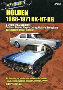Holden 1968