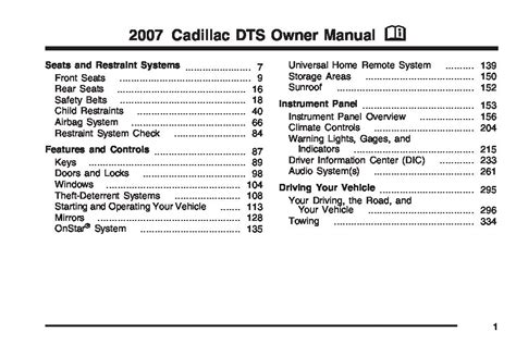 cadillac dts owners manual  give   damn manual