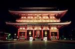 Monumentos de Tokio - Concursos - Habbo-Happy