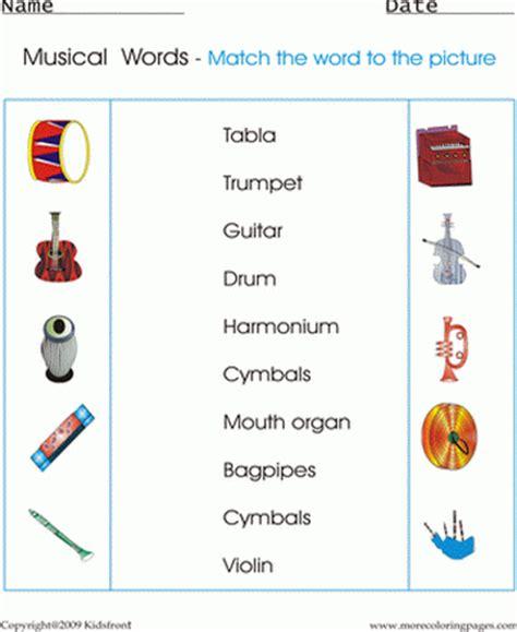 printable musical instruments coloring worksheets free