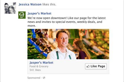 change  facebook ad preferences cio