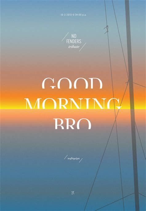 Download Good Morning Brother Wallpaper Gallery