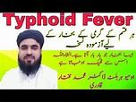 Typhoid fever ka herbal ilaj in urdu /hindi27 May 2020 ...