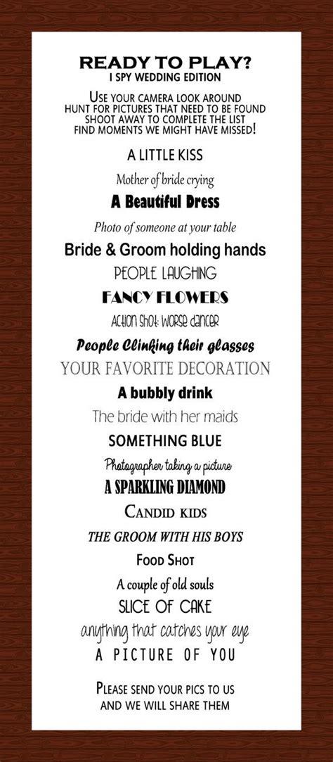 spy wedding reception game por innovativegoodies en etsy