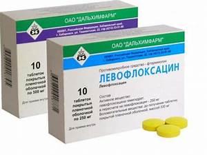Левофлоксацин для лечения простатита отзывы