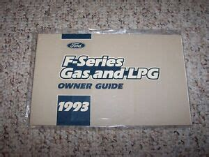 ford    ft lpg gas truck owners