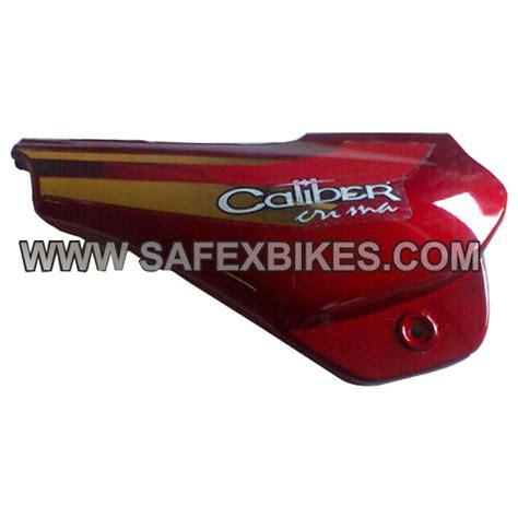 shop at bajaj caliber croma bike parts and accessories store safexbikes