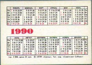 kalender jawa search results calendar