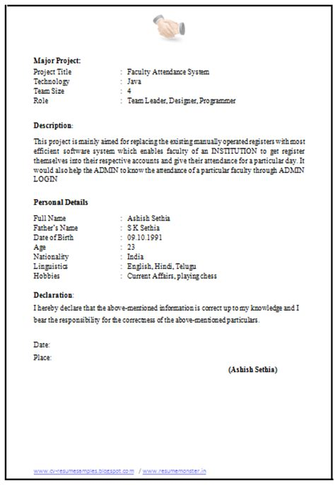 Over 10000 Cv And Resume Samples With Free Download Cv. Curriculum Vitae Formato Occ. Objective For Resume Mechanic. Resume Summary Examples Nonprofit. Cover Letter Sample For Teaching Position In College. Resume Example Masters Degree. Letter Writing Format For Hr Department. Resume Template Free To Download. Curriculum Vitae Ejemplos Hechos En Ingles