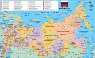 Russia Maps Atlas