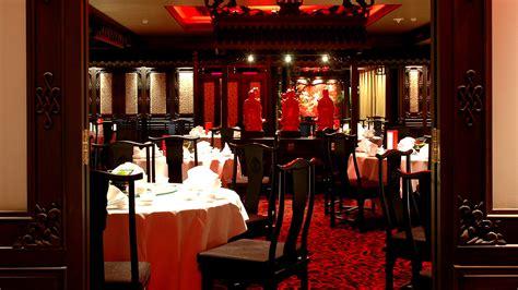 sui sian chinese restaurant  landmark bangkok sukhumvit