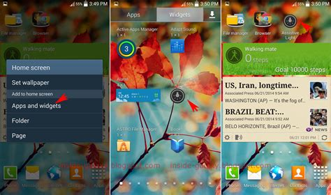 assistive light widget samsung galaxy s4 how to use it as a flashlight in